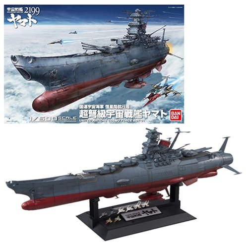 Starblazers Space Battle Ship Yamato 1:500 Scale Model Kit